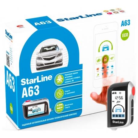 Автосигнализация StarLine A63 ECO 4.7