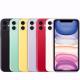 Смартфон Apple iPhone 11 128Gb Purple (2 sim)