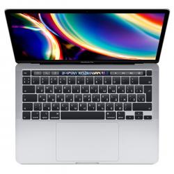 Ноутбук Apple MacBook Pro 13 2020 Silver (MXK62)